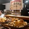 ハートブレッドアンティーク 町田店 パン食べ放題