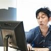 適応障害休職体験談ブログ パワハラはダメです!