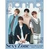 8/20SexyZone表紙📚 non-no (ノンノ) 2021年10月号特別版