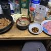2021/01/24 夜飯(ダイエット記録)