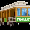 【ホノルル・ワイキキのトロリー考察】オリオリトロリー|そんなに簡単に乗れない-さらに追記あり