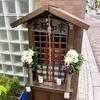 京都の街角の大日如来の祠