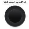 スマートスピーカー「HomePod」を、Appleが2月9日にアメリカで発売。1月26日予約開始