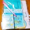 ビッグスターすみっコぐらし1000円福袋(7月)ネタバレ