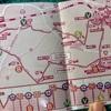 今日は休養と準備【2日前 第1回水戸黄門漫遊マラソン】【23日前 第36回つくばマラソン】