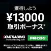2020/01/24 本日のトレード結果