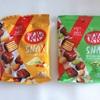 Kitkat(キットカット)