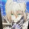 大人気ソシャゲを劇場化!「劇場版Fate/Grand Order-神聖円卓領域キャメロット-Wandering;Agateram」「劇場版Fate/Grand Order-神聖円卓領域キャメロット-Paladin;Agateram」感想