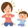 かわいくてたまらない!2,3,4歳児と一緒にやりたい手遊び歌10選