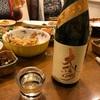 大信州 秋の純吟(長野県 大信州酒造)