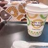 【ミスド】タピオカ ホット抹茶ミルク