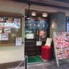 【金沢旅行】近江町 市場寿司でお寿司!!!