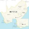 no.50 南アフリカ/日本