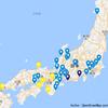 Miyuki Meinakaさんによる三重県の図書館記事
