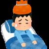 【新型コロナ】ワクチン2回目接種の翌日、副反応がきつい【発熱・倦怠感】