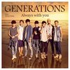 GENERATIONS from EXILE TRIBE 新曲「Always with you」公式YouTube動画PVMVミュージックビデオ、ジェネレーションズ、エグザイル、トライブ、オールウェイズウィズユー