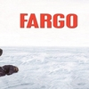 映画「ファーゴ」 冗談では済まなくなった冗談
