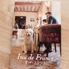 Inu de France 犬・ド・フランス / 田中 淳