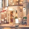 【オススメ5店】下北沢・代々木上原(東京)にあるチーズフォンデュが人気のお店