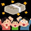 【勝間和代式】楽しく収入アップ!3つの条件を満たす仕事選びのすすめ。
