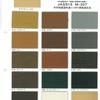 木製看板で使用する木材の保護塗料 色見本