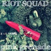 pink grenade by RIOT SQUAD レビュー
