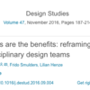 【D×B:No.11】Surprises are the benefits: reframing in multidisciplinary design teams(2016)
