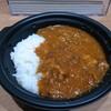 【渋谷カレー】デパ地下の「肉山カレー」は渋谷トップレベルの美味しさだった!【評価感想】