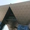 【HD】癒しフェア2019 in TOKYOに出展者として参加『ヒューマンデザイン+マイダンジョンカード』【1日目】