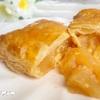 【りんご好きパティシエ】カスタードアップルパイの作り方!レンジで簡単!とろーりサクサク幸せの味!
