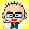 【アメックス】<1クリック登録で20%キャッシュバック>上島珈琲店・コメダ珈琲店でキャンペーン実施中。