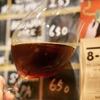 TAP②開催:8ヶ月熟成を掛けたスペシャルなコラボビール【ベルジャンダークストロングエール】『奈良醸造 8-BIT 〜BELGIAN DARK STRONG ALE〜』