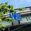 (noteアーカイブ)2020/05/12 (火) 眠すぎる