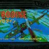 ジャイロダインのゲームと攻略本 プレミアソフトランキング