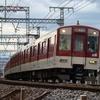 近鉄5800系 DH01 【その9】