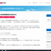 ICT CONNECT 21の「EdTech推進SWG」参加者募集開始&サブリーダーをつとめます