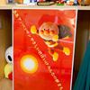 東日本大震災から8年、アンパンマンの歌が被災者たちを勇気づけたワケとは