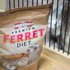 マーシャル プレミアムフェレットダイエットもフェレたちは大好きです