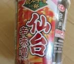 飲み干す一杯!!仙台辛味噌ラーメンを食べてみる!!