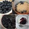 ブルーベリーの収穫と甘酸っぱいジャム