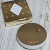 お財布に優しいプチプレミアムなファンデーション「インテグレート グレイシィ プレミアムパクト」