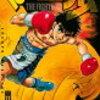ボクシング‼️村田選手おめでとう🎉比嘉選手には炎上、批判覚悟の苦言…というかモヤモヤ😢
