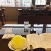 ★会社喫茶のかき氷レモン