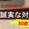 2019春ドラマ初回感想①きのう何食べた?~ラジエーションハウス