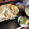 定食春秋(その 77)カツ丼