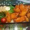 【男子中学生弁当】鶏むね肉のシットリ照焼き
