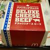 マクドナルドのデラックスチーズビーフ