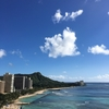 【ハワイの雑学シリーズ】ハワイの島々にはテーマカラーがある♪