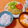 〔1人暮らし料理〕生鮭のジェノベーゼソース