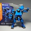 マイビルド (MyBuild) ブロックメカフレーム SFシリーズ ケイジ 専用機 レビュー 待たれていたレゴ互換ロボ